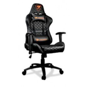 SILLA COUGAR ARMOR ONE GAMING AJUSTABLE NEGRONARANJA